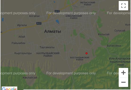 Землетрясение произошло в пяти километрах от Алматы, фото-1