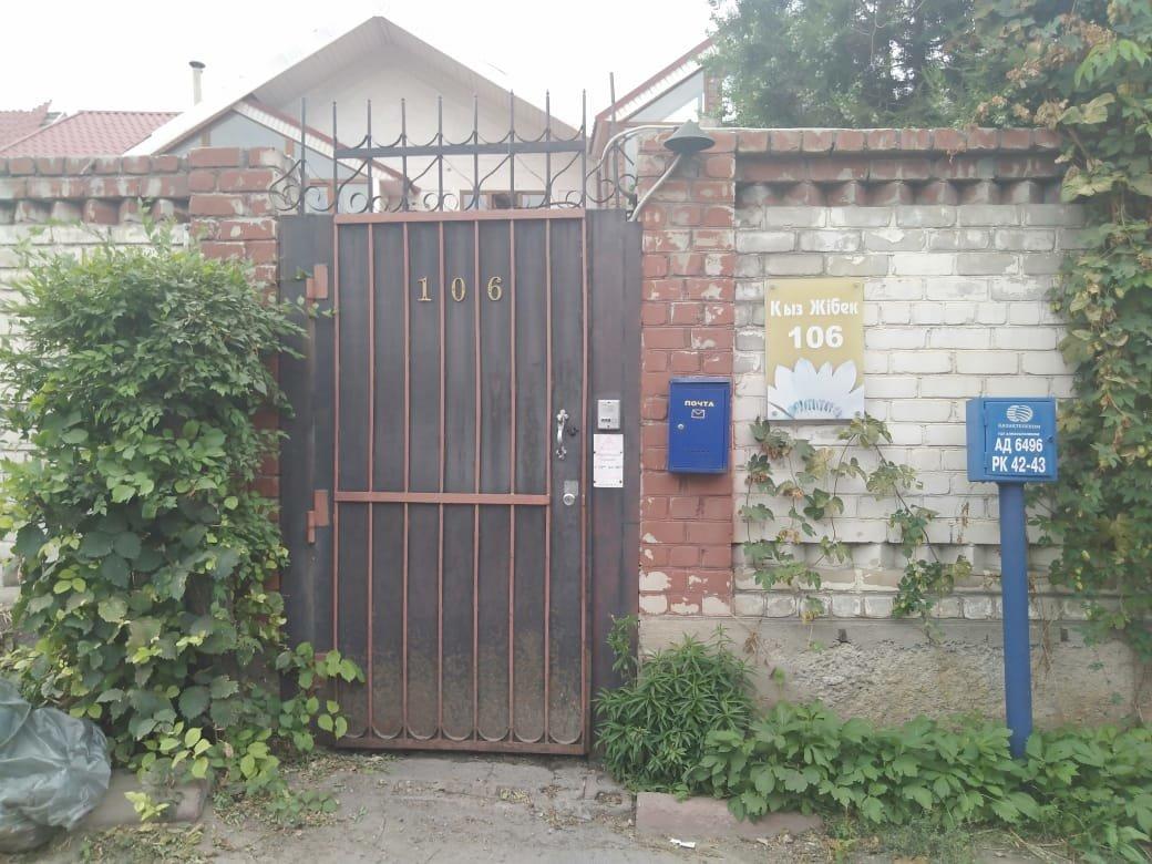 Как выглядят коттеджи, владельцы которых не платят налоги в Алматы (фото), фото-3, Фото УГД Медеуского района