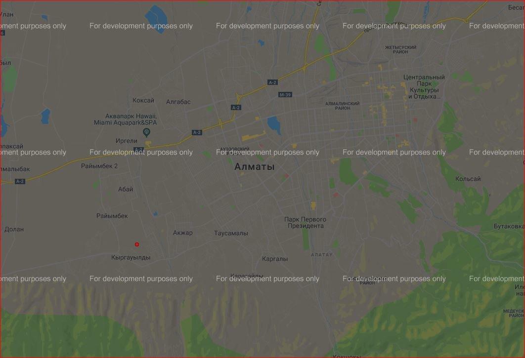 Алматинцы ощутили землетрясение, фото-1