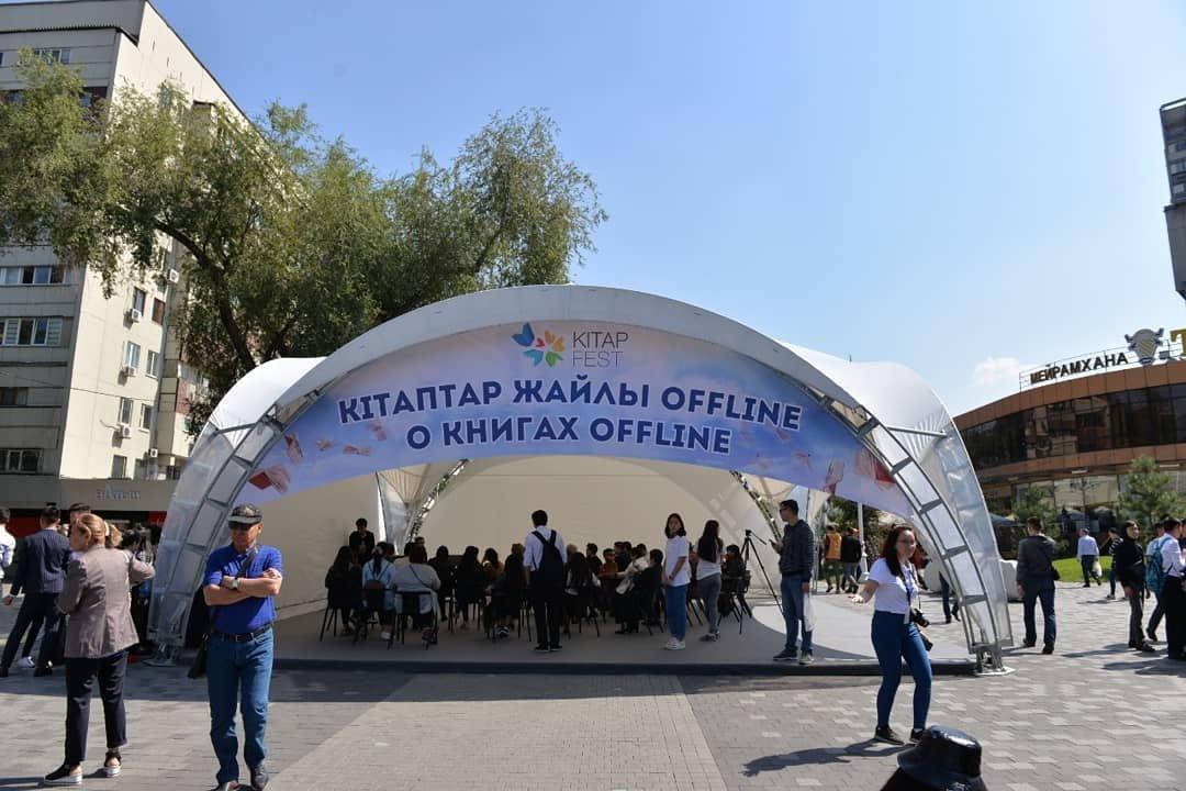 Книжный фестиваль провели в Алматы (фото), фото-5