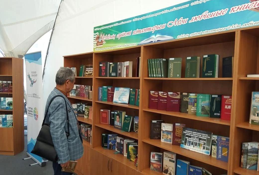 Книжный фестиваль провели в Алматы (фото), фото-2