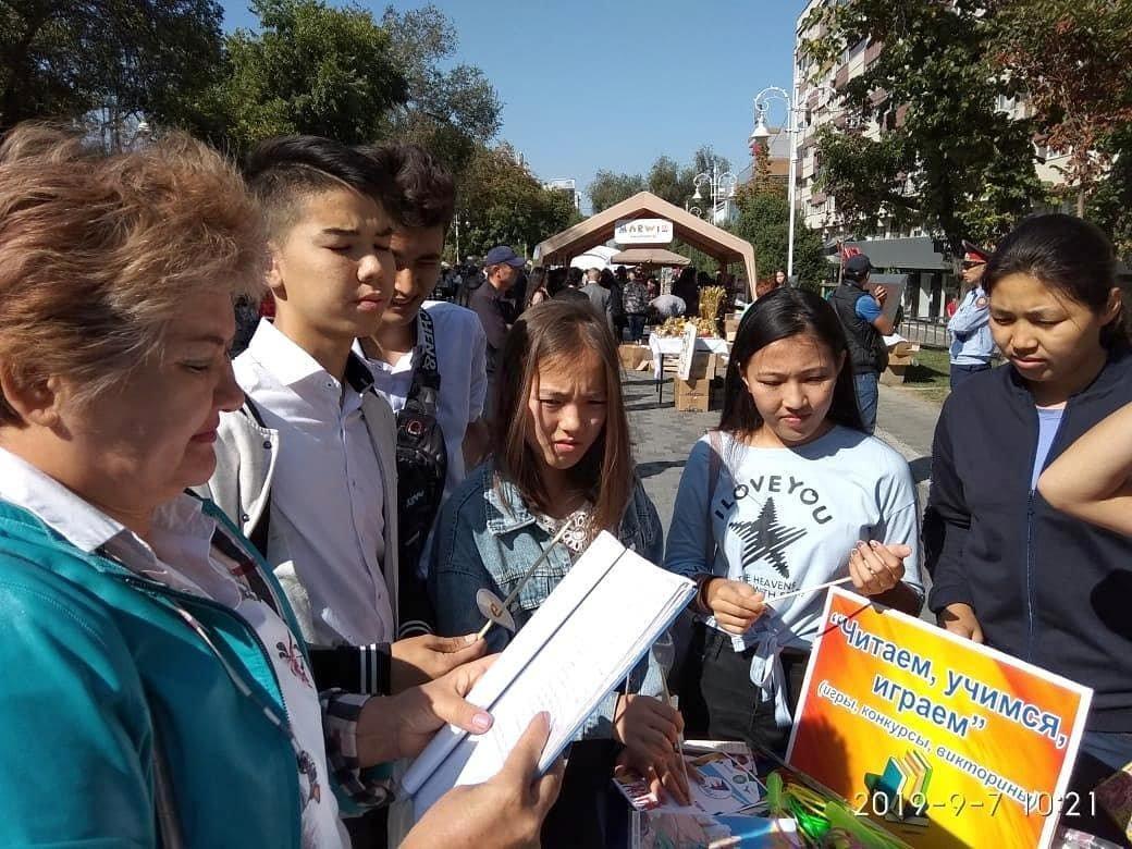 Книжный фестиваль провели в Алматы (фото), фото-1