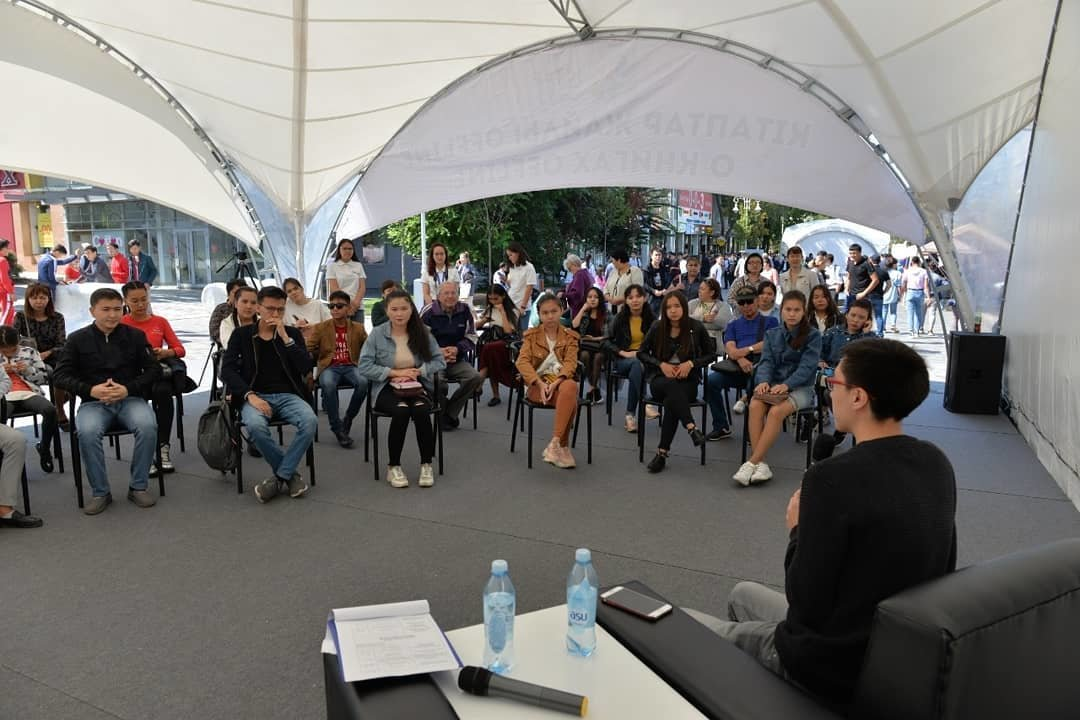 Книжный фестиваль провели в Алматы (фото), фото-4