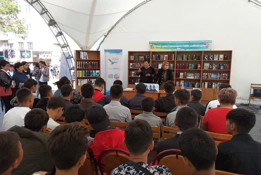 Книжный фестиваль провели в Алматы (фото), фото-3