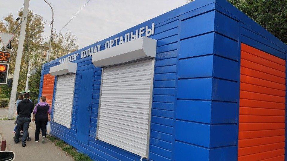 Яркие контейнеры мобильных центров занятости появились на рынках и вокзалах Алматы, фото-3, Фото Сергей Ладейщиков и Роман Панов/Facebook