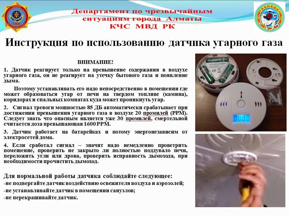 Восемь человек в Алматы погибло от угарного газа за прошлый отопительный сезон, фото-1