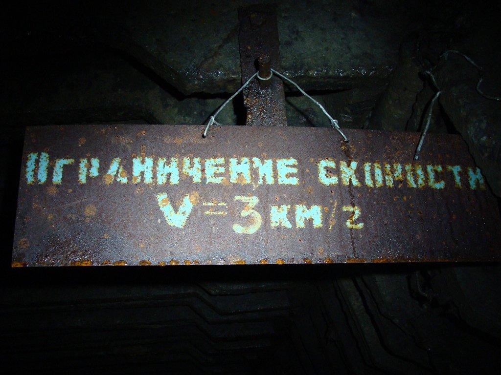 Шахта, где погибли трое жителей Алматинской области: полгода спустя (фото), фото-5