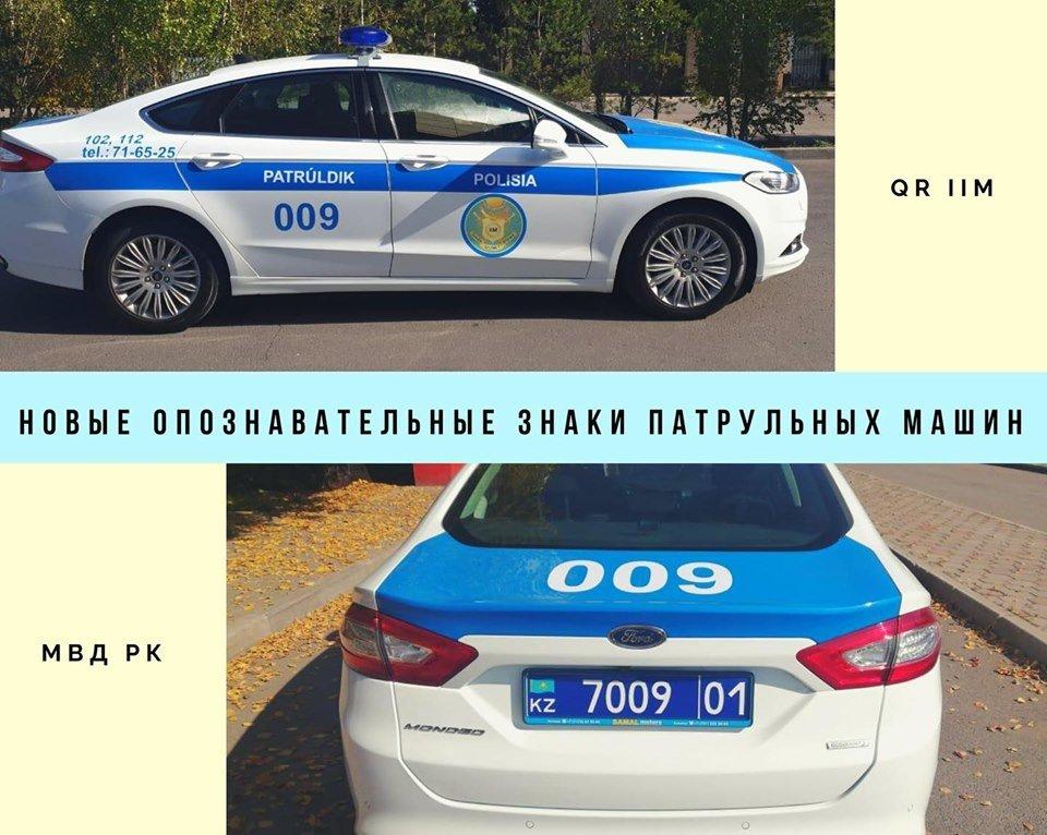 Новый дизайн патрульных машин показали в МВД, фото-1