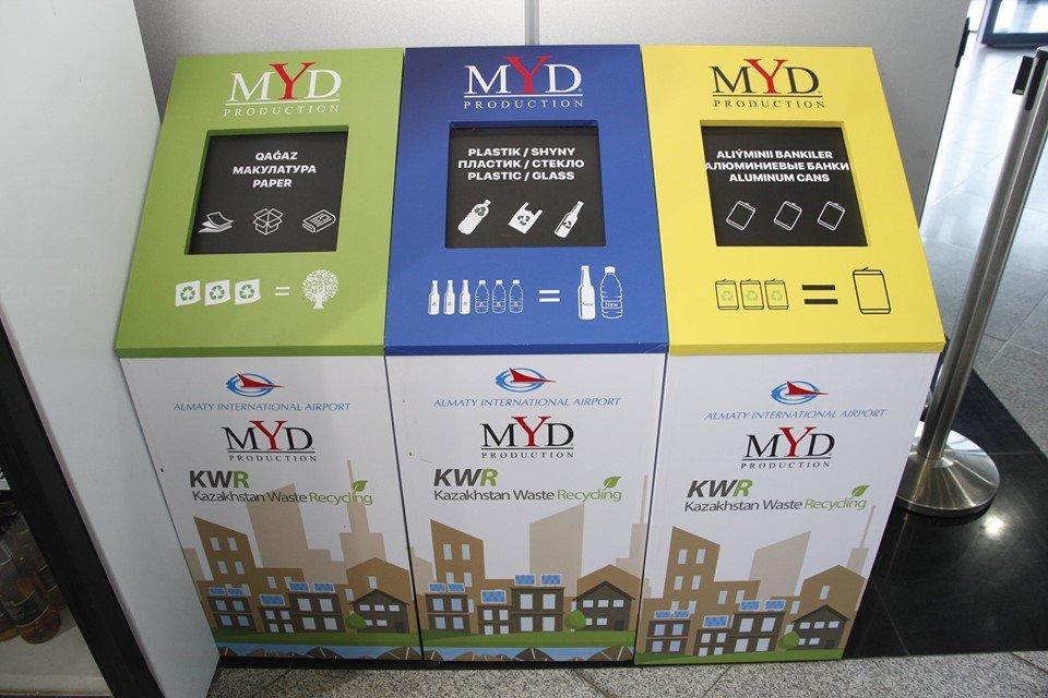Эко-урны для раздельного сбора мусора появились в аэропорту Алматы, фото-3