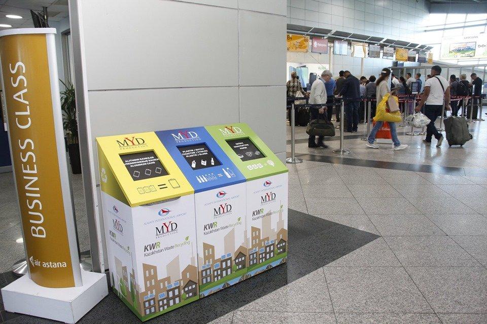 Эко-урны для раздельного сбора мусора появились в аэропорту Алматы, фото-2
