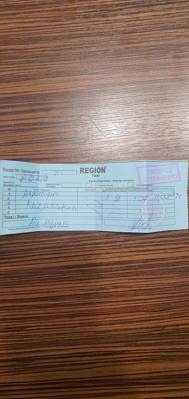 Таксист довез иностранца за 15 тысяч тенге и дал фальшивый чек в Алматы, фото-1