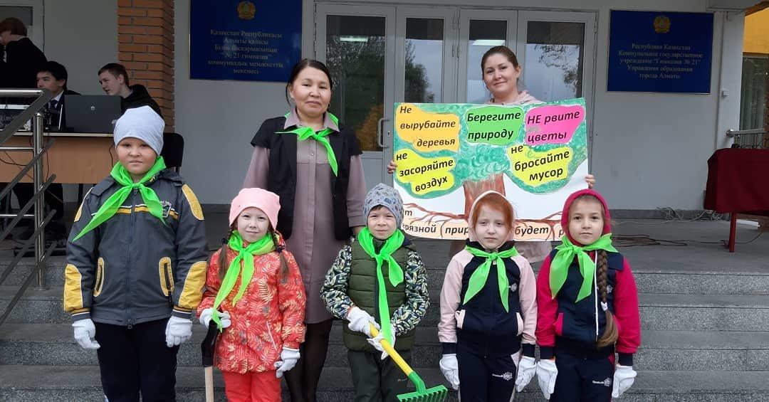 В Алматы озеленили 110 городских школ (фото), фото-2
