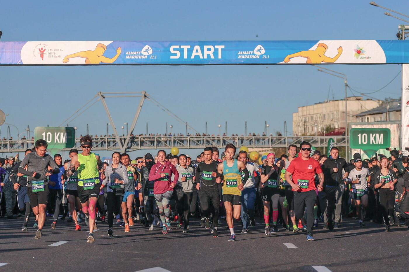 В Алматы состоялся полумарафон спортсменов-любителей (фото), фото-5