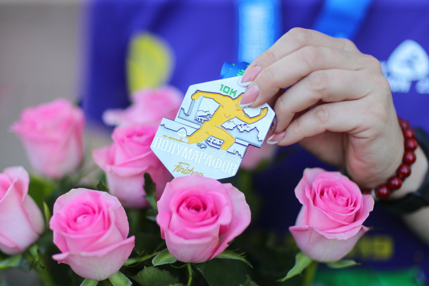 В Алматы состоялся полумарафон спортсменов-любителей (фото), фото-4