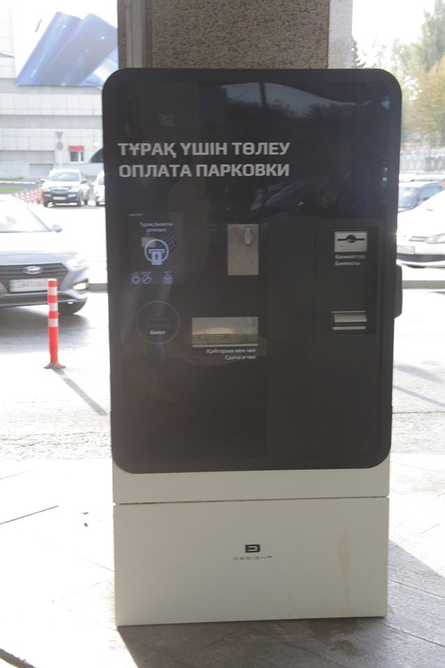 Безналичная оплата и прием монет: в аэропорту Алматы установили новые паркоматы, фото-1