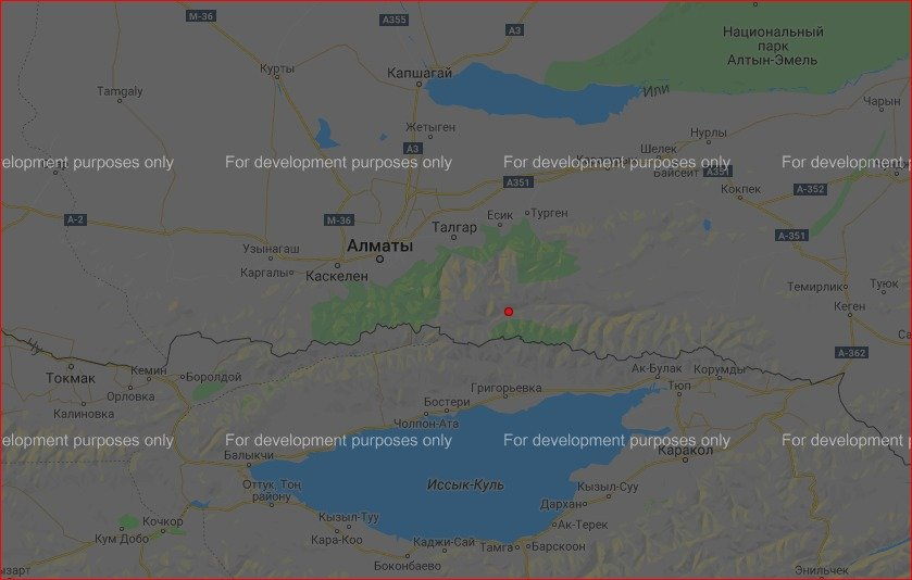 Землетрясение произошло в 55 километрах от Алматы, фото-1