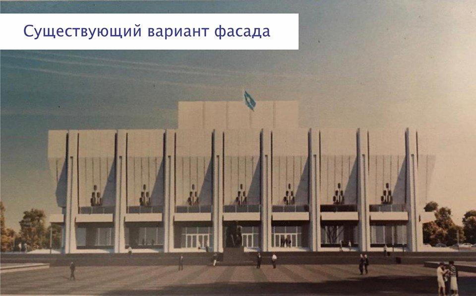 В Алматы обсуждают проект реконструкции театра имени Ауэзова, фото-3