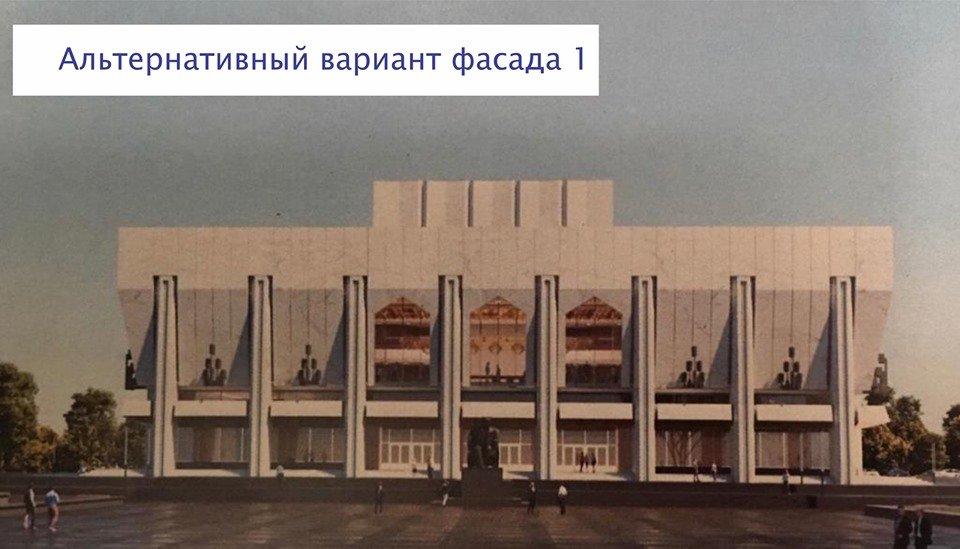 В Алматы обсуждают проект реконструкции театра имени Ауэзова, фото-2