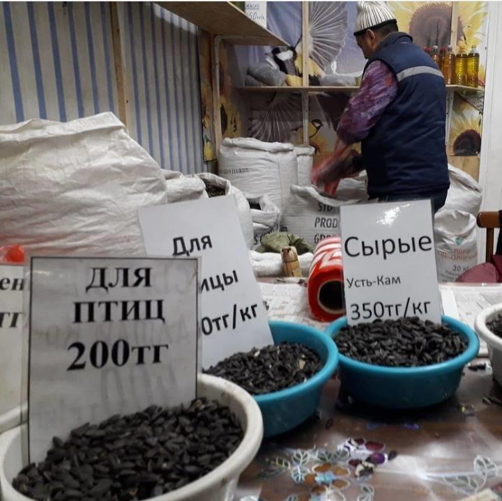 Зерна для птиц на Зеленом базаре