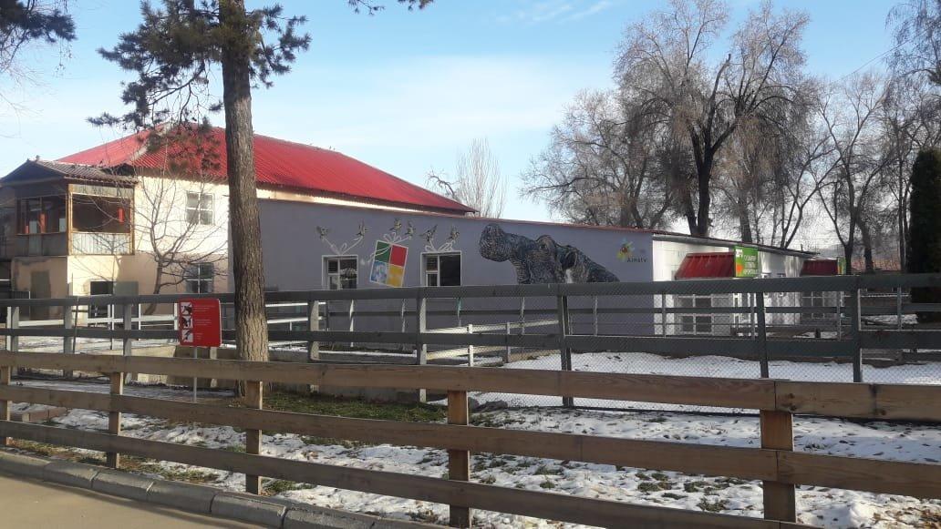 Какие обитатели Алматинского зоопарка переехали в зимние жилища?, фото-3