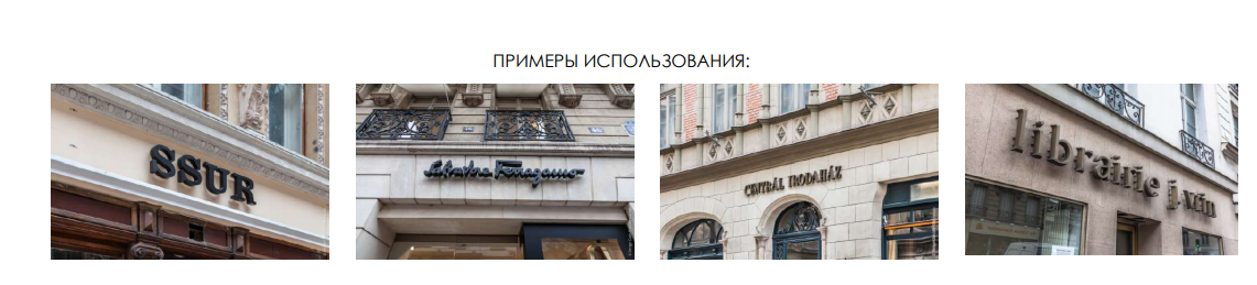 Заставят ли предпринимателей менять вывески по дизайн-коду Алматы за свой счет?, фото-7