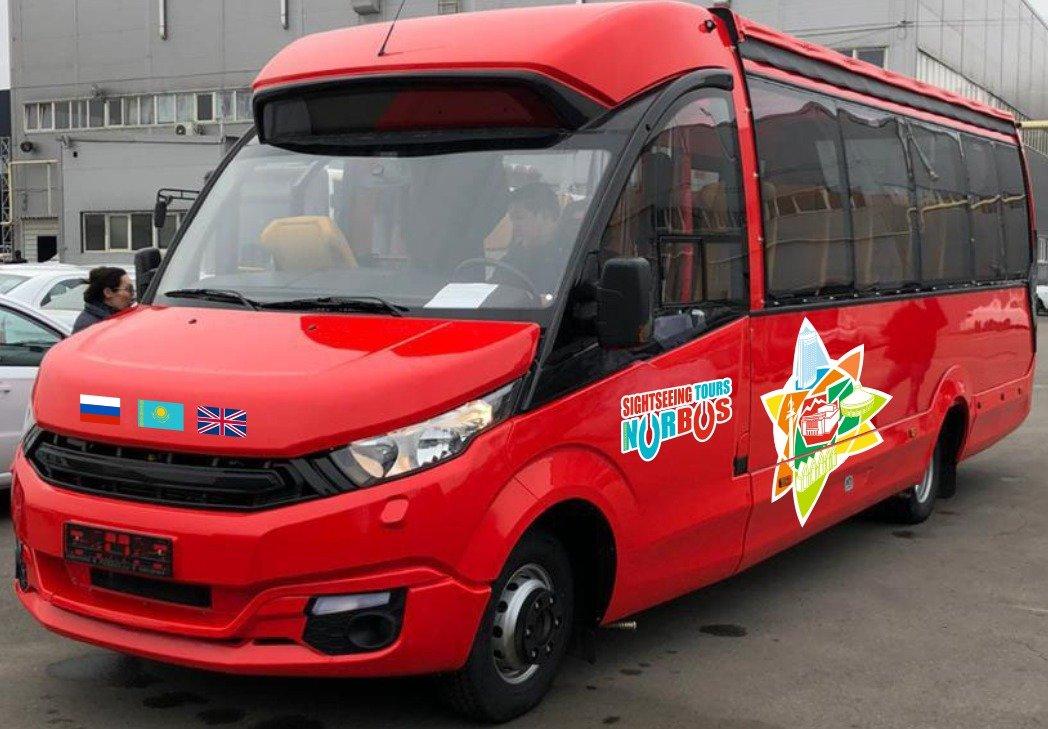 Новый формат автобусных экскурсий запустили в Алматы, фото-1