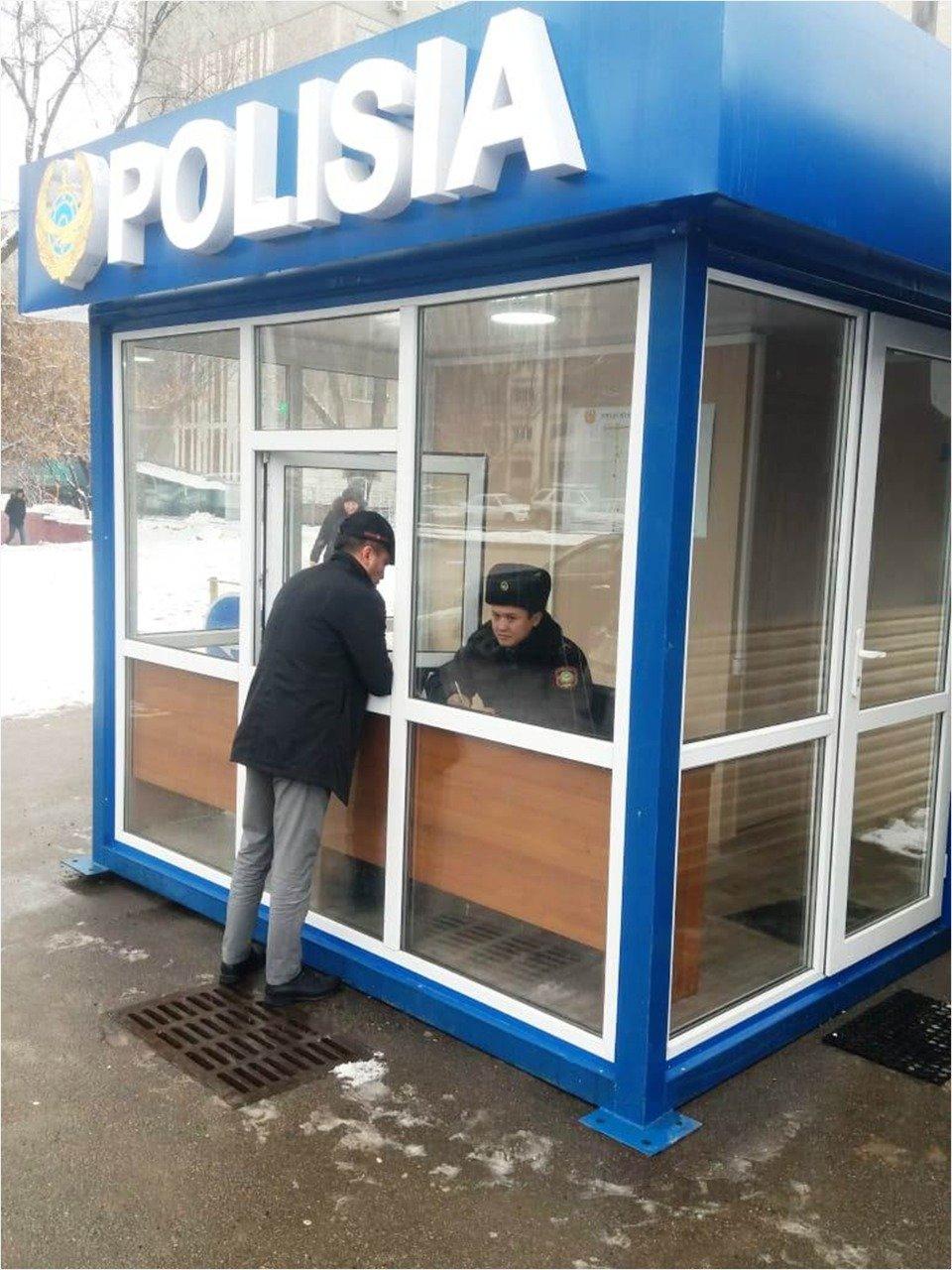 Алматинские полицейские переходят на усиленный режим службы (фото), фото-1