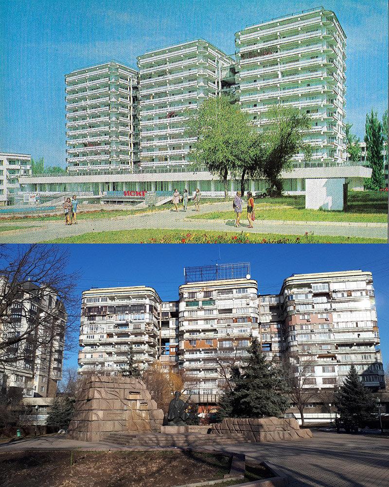 Исторические здания советской Алма-Аты, потерявшие свой облик, фото-4