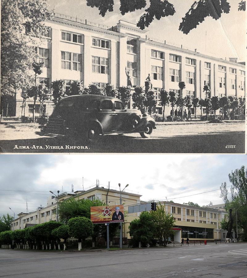 Исторические здания советской Алма-Аты, потерявшие свой облик, фото-5