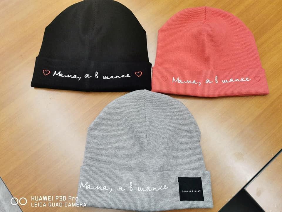 """""""Мама, я в шапке"""": алматинец запустил линию одежду, чтобы помочь маме в борьбе с онкологией, фото-1"""