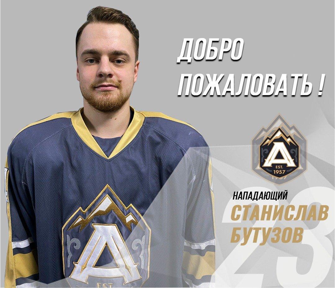 Нападающий Станислав Бутузов пополнил хоккейный состав «Алматы», фото-1