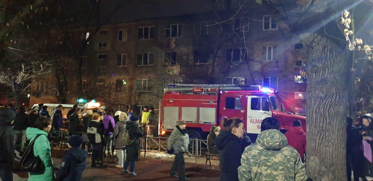 Пожар произошел 25-ого февраля