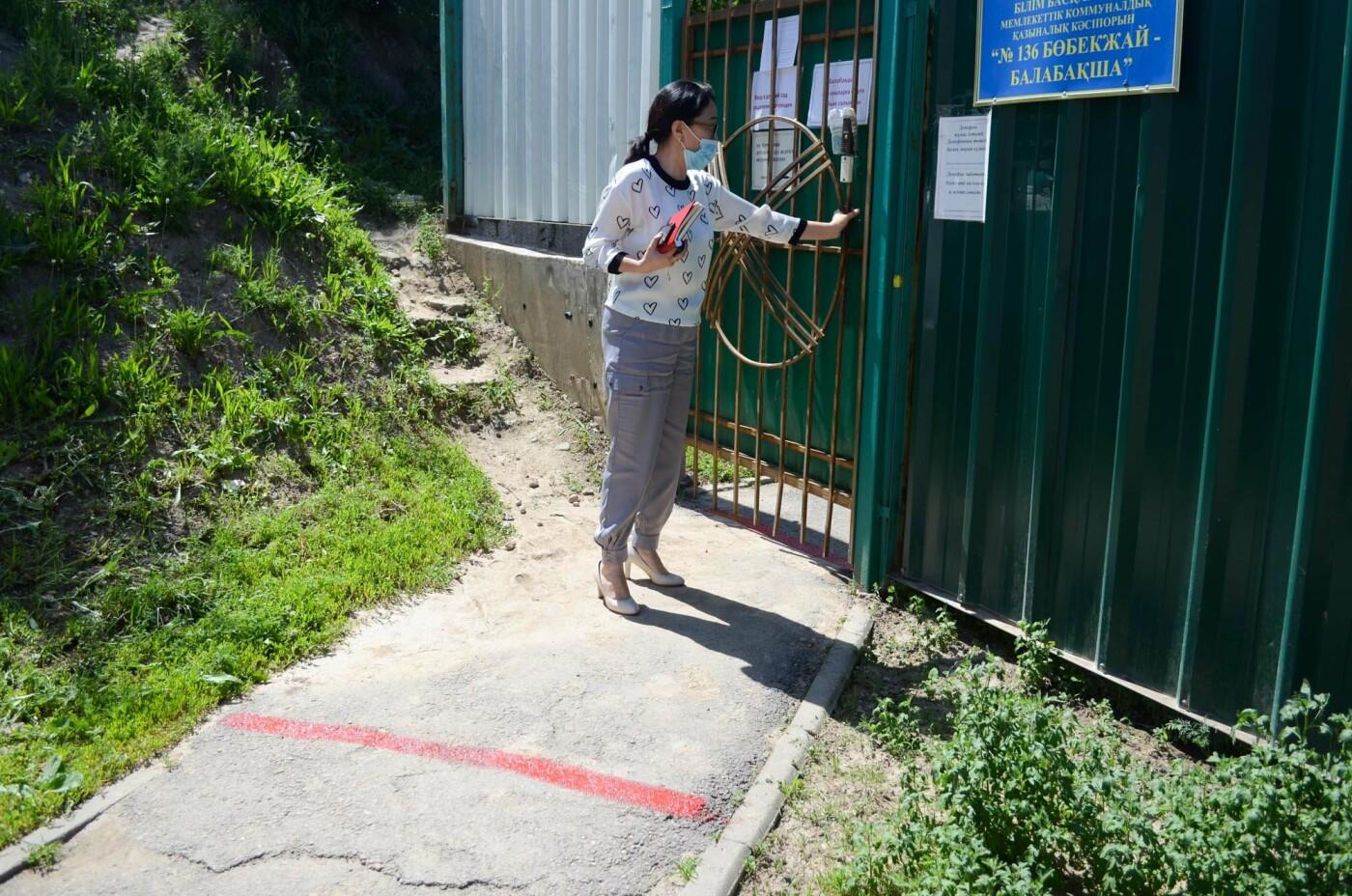 Как детские сады Алматы готовятся к открытию (фото), фото-1