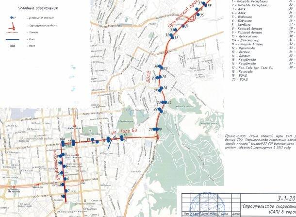 Как линия BRT пройдет по улицам Алматы, и зачем при ее строительстве вырубать деревья, фото-7