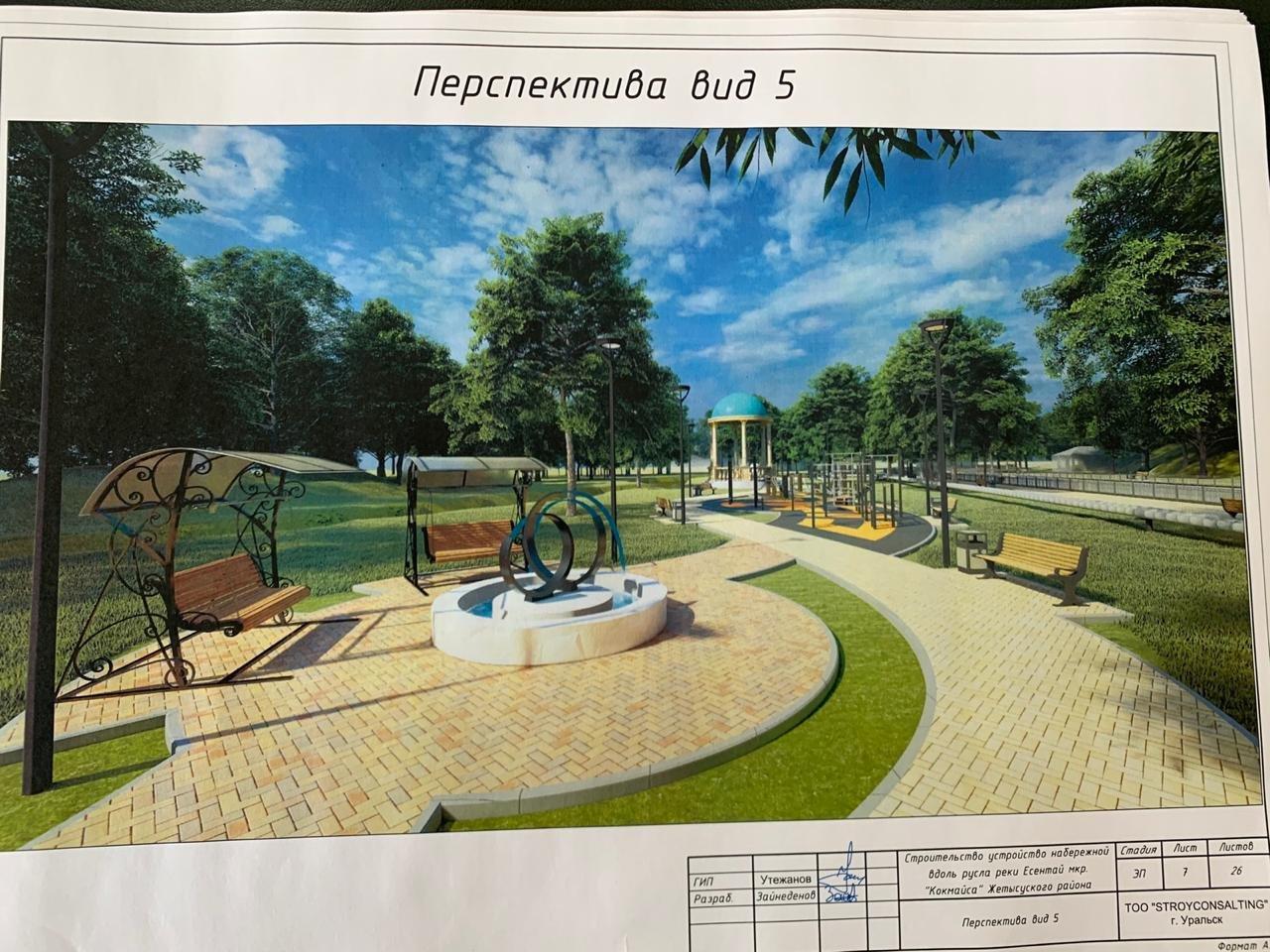В Жетысуском районе Алматы планируют построить парковую зону вдоль набережной реки Есентай, фото-1