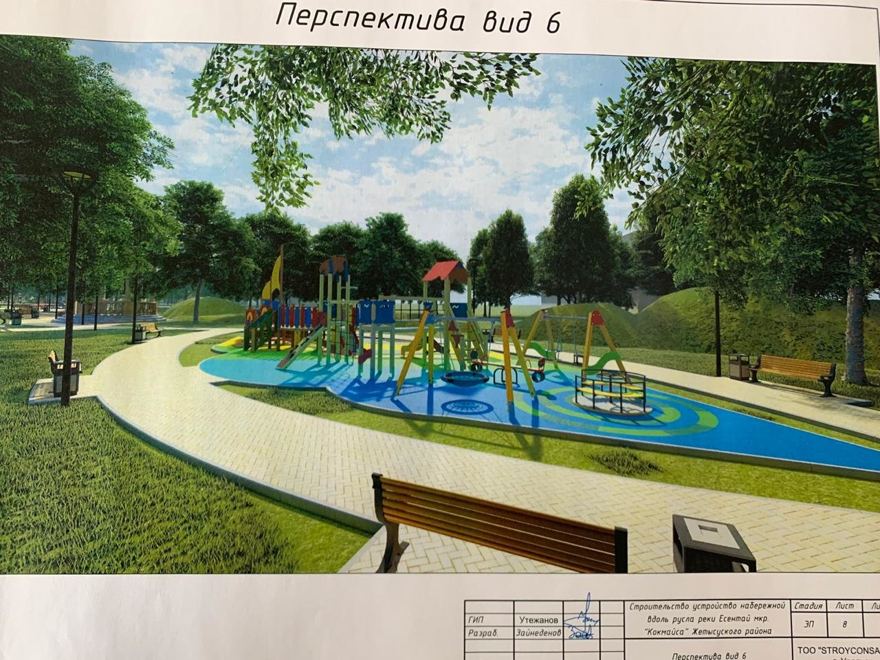 В Жетысуском районе Алматы планируют построить парковую зону вдоль набережной реки Есентай, фото-2