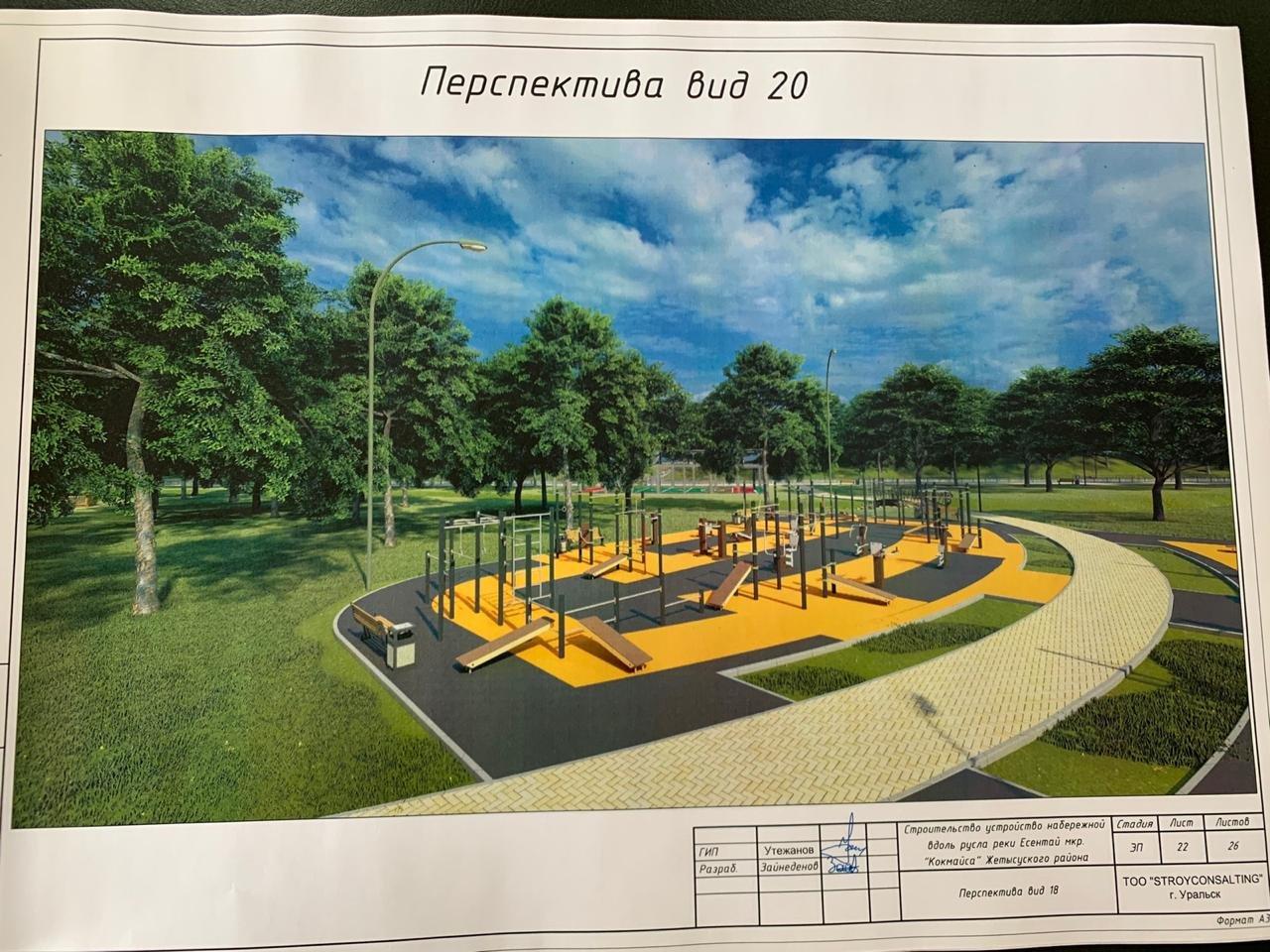 В Жетысуском районе Алматы планируют построить парковую зону вдоль набережной реки Есентай, фото-3