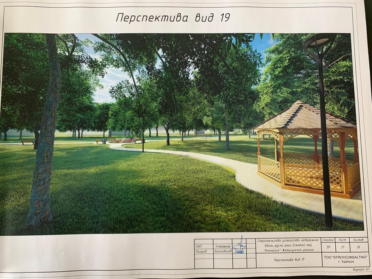 В Жетысуском районе Алматы планируют построить парковую зону вдоль набережной реки Есентай, фото-6