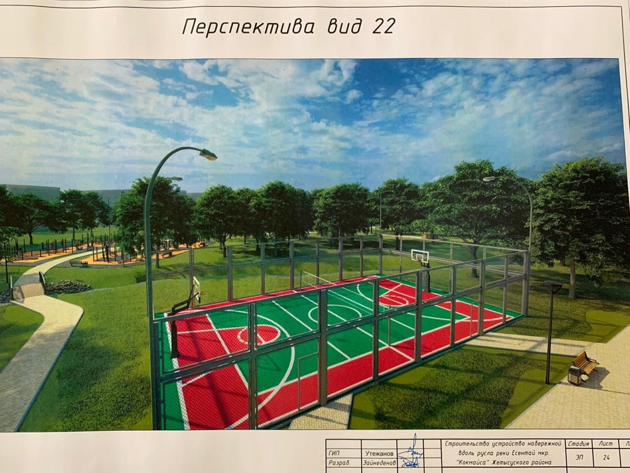 В Жетысуском районе Алматы планируют построить парковую зону вдоль набережной реки Есентай, фото-8