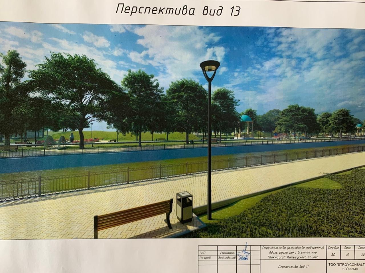В Жетысуском районе Алматы планируют построить парковую зону вдоль набережной реки Есентай, фото-9