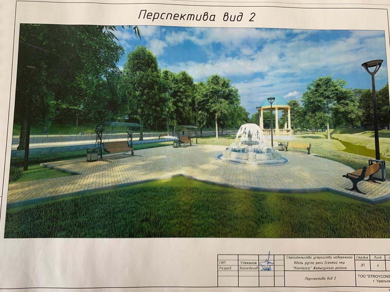 В Жетысуском районе Алматы планируют построить парковую зону вдоль набережной реки Есентай, фото-13