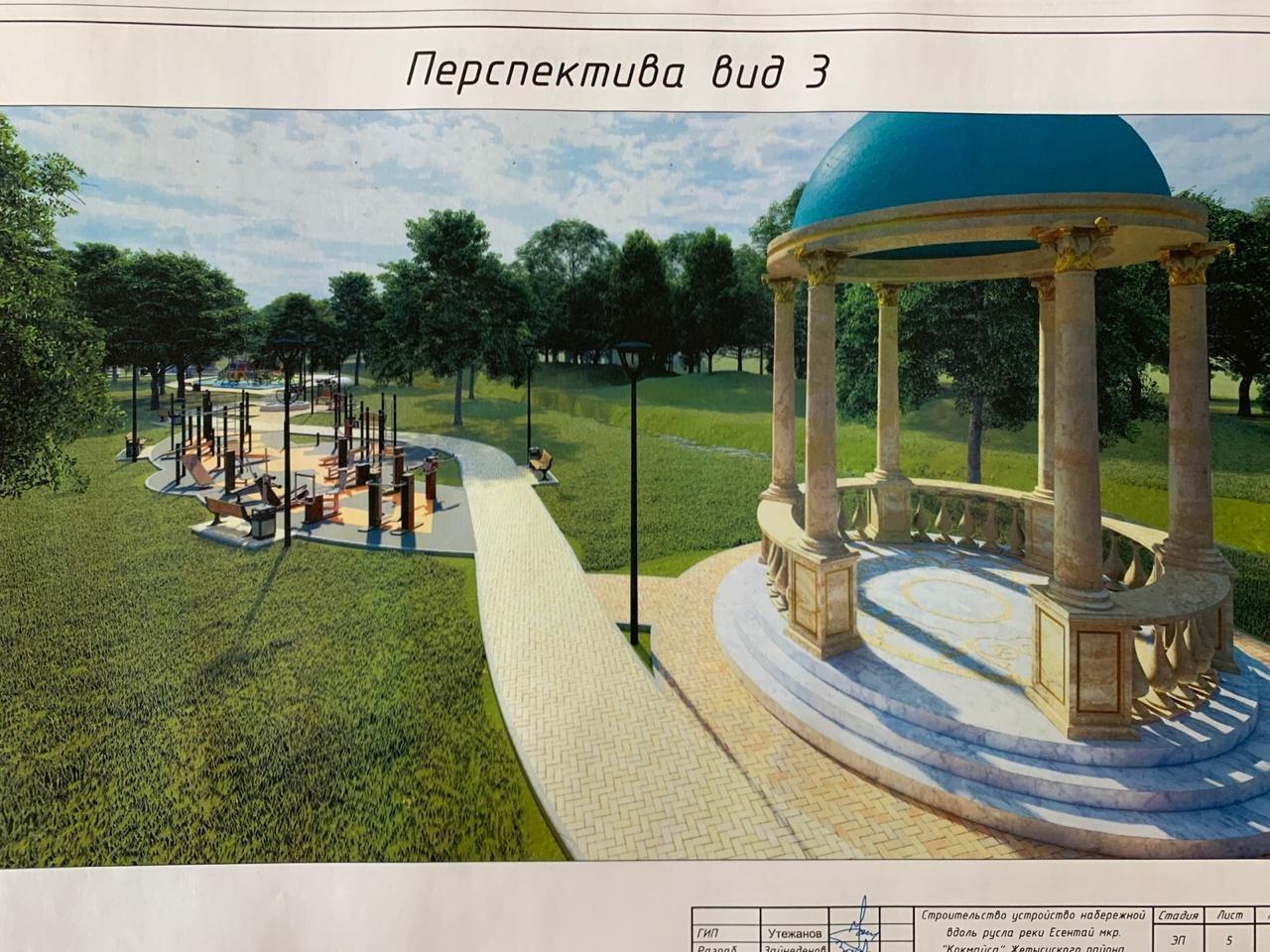 В Жетысуском районе Алматы планируют построить парковую зону вдоль набережной реки Есентай, фото-12