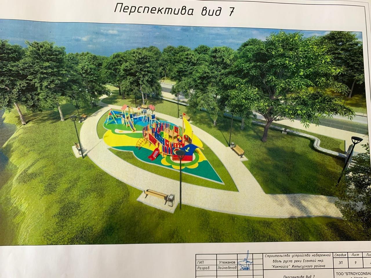 В Жетысуском районе Алматы планируют построить парковую зону вдоль набережной реки Есентай, фото-11