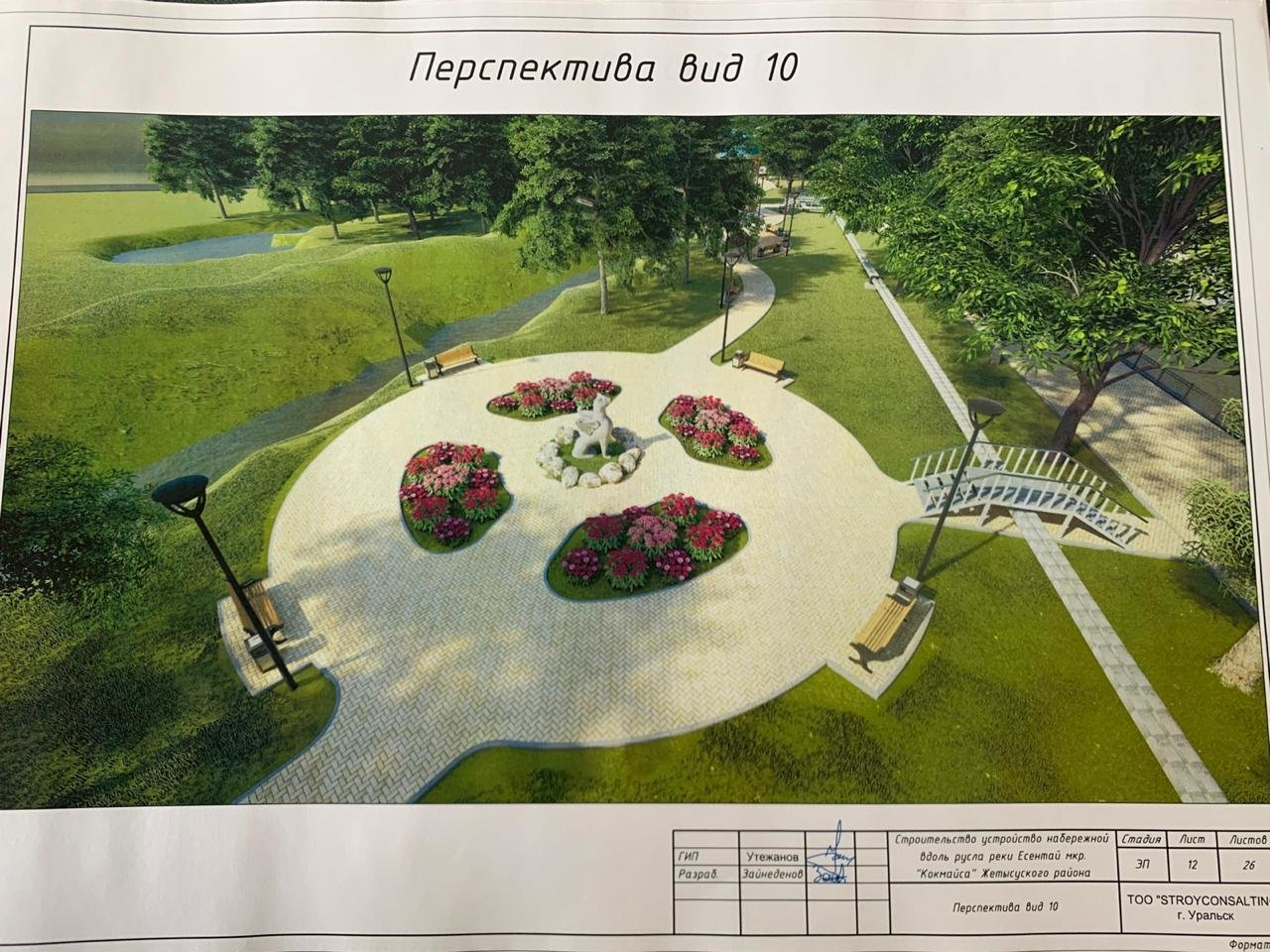В Жетысуском районе Алматы планируют построить парковую зону вдоль набережной реки Есентай, фото-10