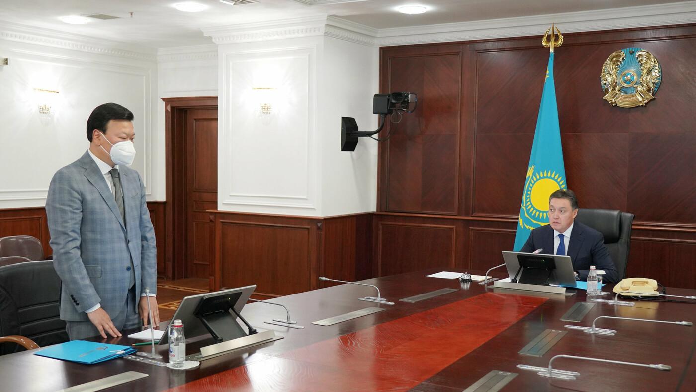 Сайт правительства Казахстана