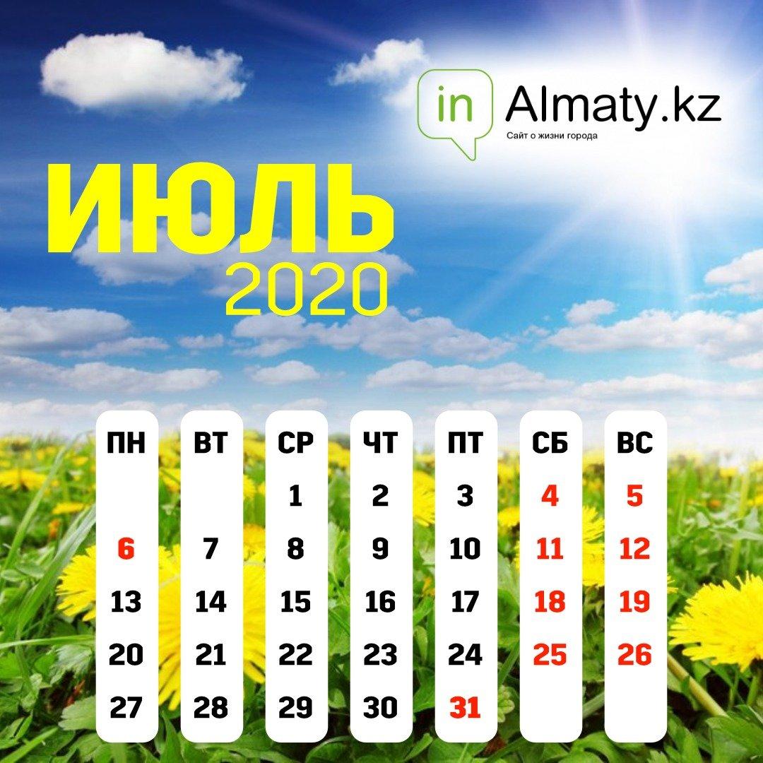 На июль в Казахстане приходится десять выходных дней, фото-1