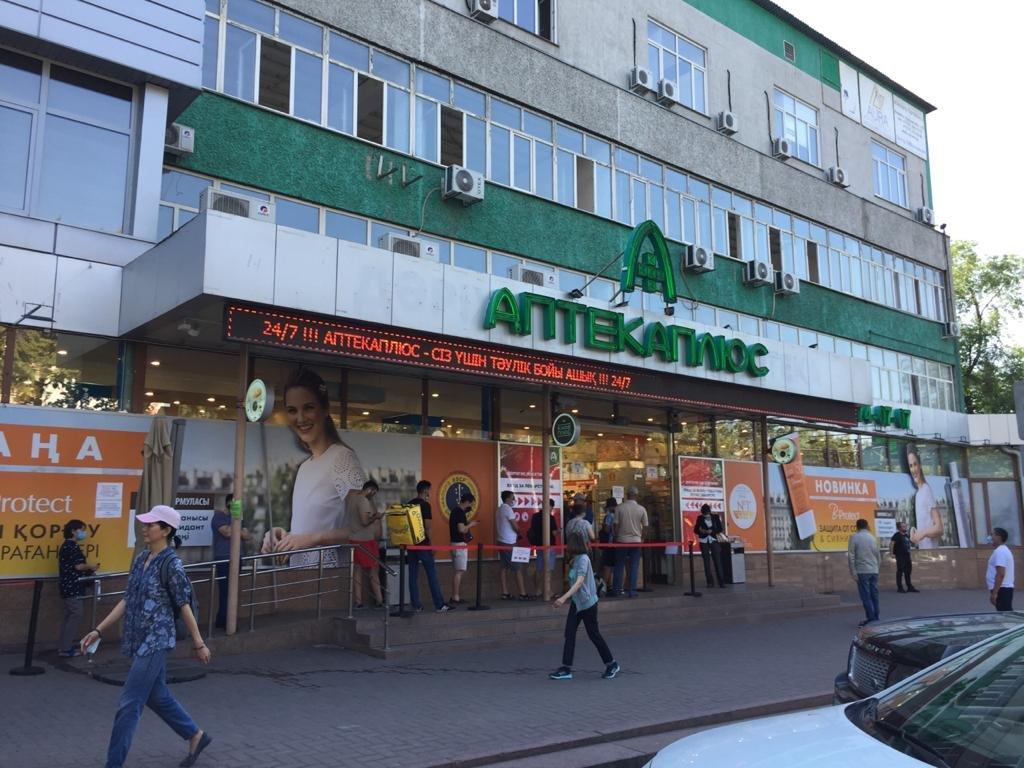 В Минздраве Казахстана прокомментировали отсутствие поставок востребованных лекарств в небольшие аптеки, фото-1, Фото: Алина Ташмагамбетова