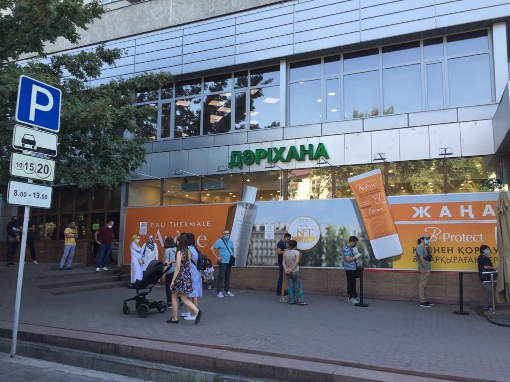 В Минздраве Казахстана прокомментировали отсутствие поставок востребованных лекарств в небольшие аптеки, фото-2, Фото: Алина Ташмагамбетова