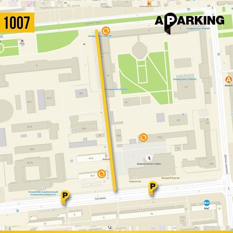 В Алматы с 22 июля заработают три новых участка платной парковки, фото-1, Almaty Parking/Facebook