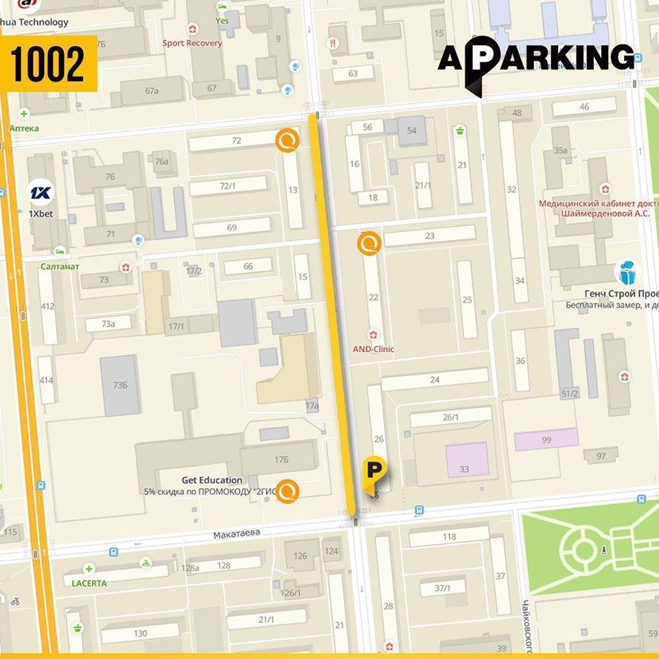 В Алматы с 22 июля заработают три новых участка платной парковки, фото-3, Almaty Parking/Facebook